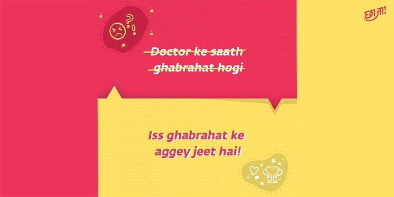 Apne Lady Problems Internet Se Nahi, Online Doctors Se Puchho1.jpg