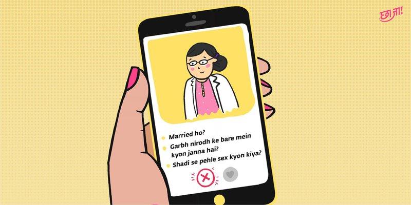 Apne Lady Problems Internet Se Nahi, Online Doctors Se Puchho4.jpg